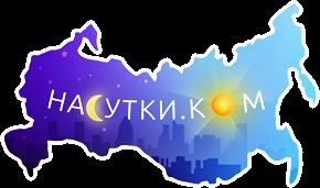 Квартиры посуточно в Харькове Снять посуточно квартиру в